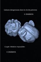 Description: Liaisons-dangereuses-dans-la-vie-de-poivrons Auteur: Eugéniya ZHARAYA